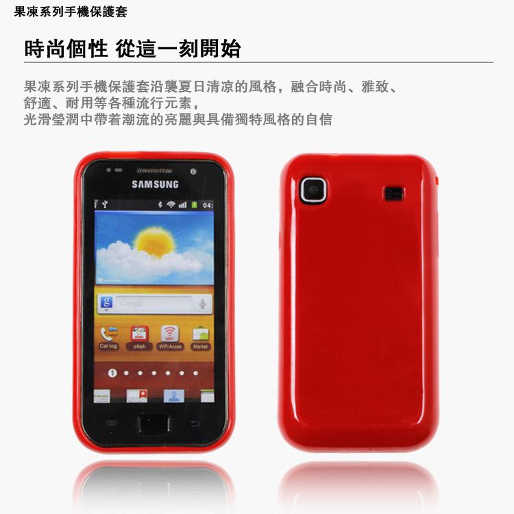 For samsung i9000 i9001 mobile phone case i9000 i9001 i9000 phone case protective case(China (Mainland))