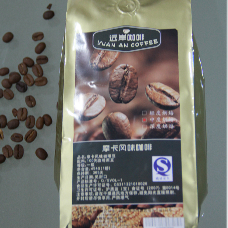 454g Commercial coffee arbitraging mocha coffee beans coffee powder beans fresh green slimming coffee beans tea