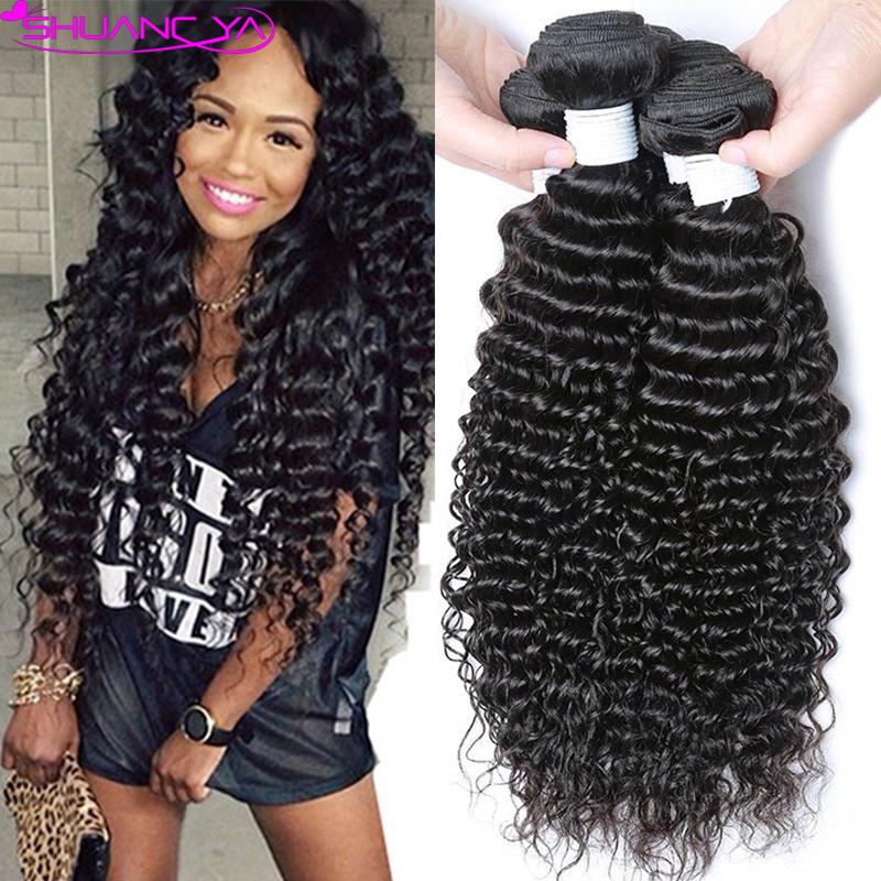 Free Dying Virgin Malaysian Curly Hair Cheap 7 a Malaysian Virgin Hair 4 Bundles 100% Unprocessed Human Deep Curly Virgin Hair(China (Mainland))