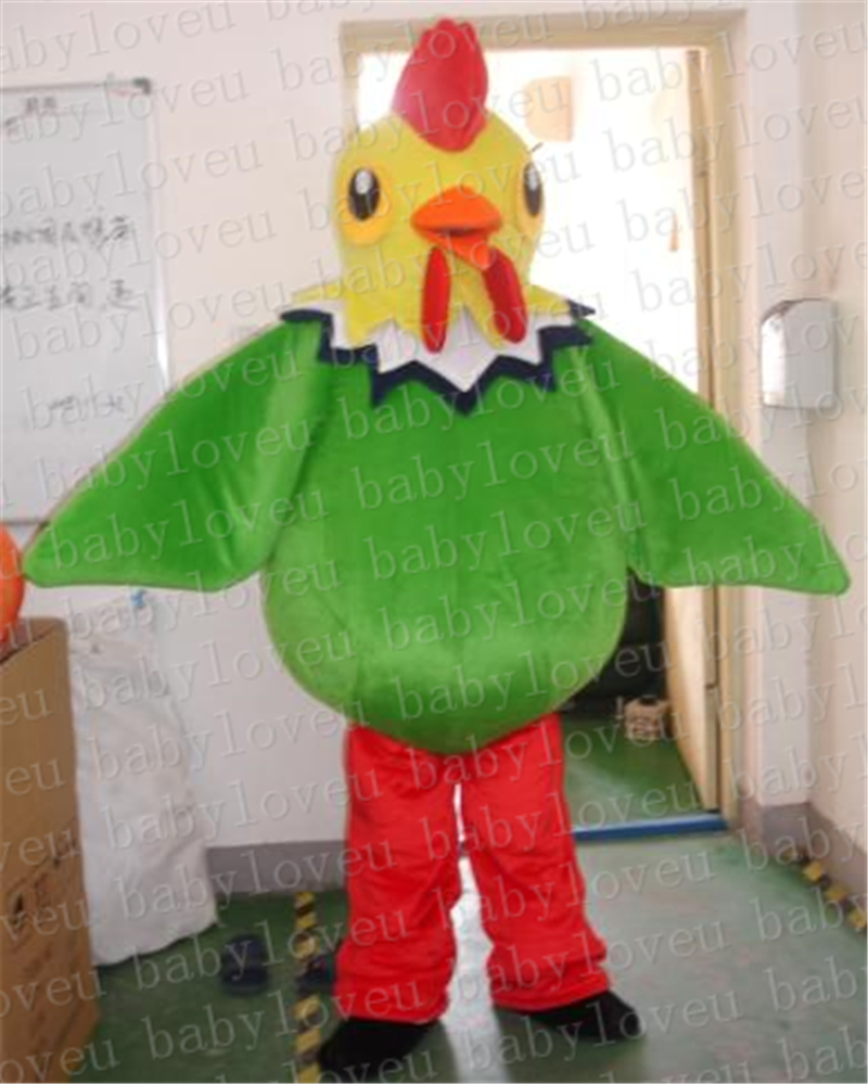 green cock mascot costume halloween costumes party costume dinosaurs fancy dress christmas kids gift surprise