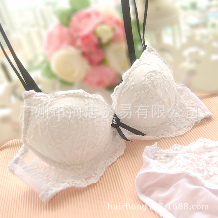 [ Sale ] Sexy Bra & Brief Set Only 36B (80B) in Pink fine quality no defect(China (Mainland))