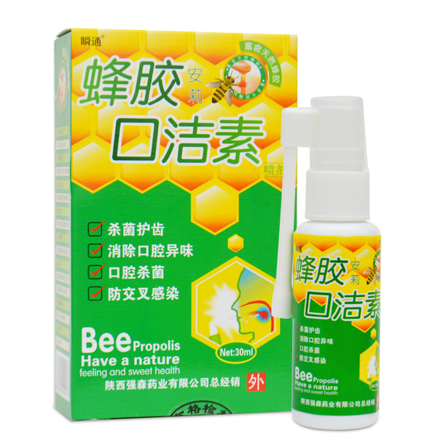 30 мл пчел прополис рот чистый минет спрей, Неприятный запах изо рта лечение оральный ...