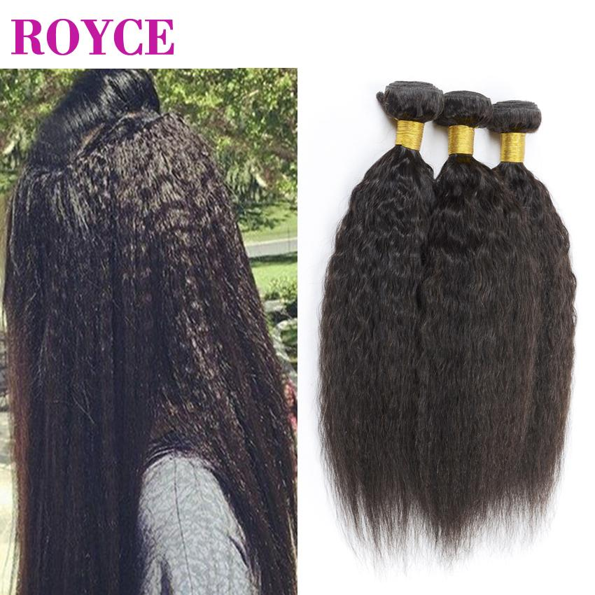 Rosa Hair Products Malaysian Virgin Hair Kinky Straight 3 Bundles Unprocessed Malaysian Human Hair Weave Wholesale Coarse Yaki