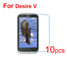 1 Screen Protectors HTC Desire V T328W 826 VT T328T 620 ,Ultra Clear/Matte/Nano Explosion-proof Protective Film - xinrong Digital Technology store
