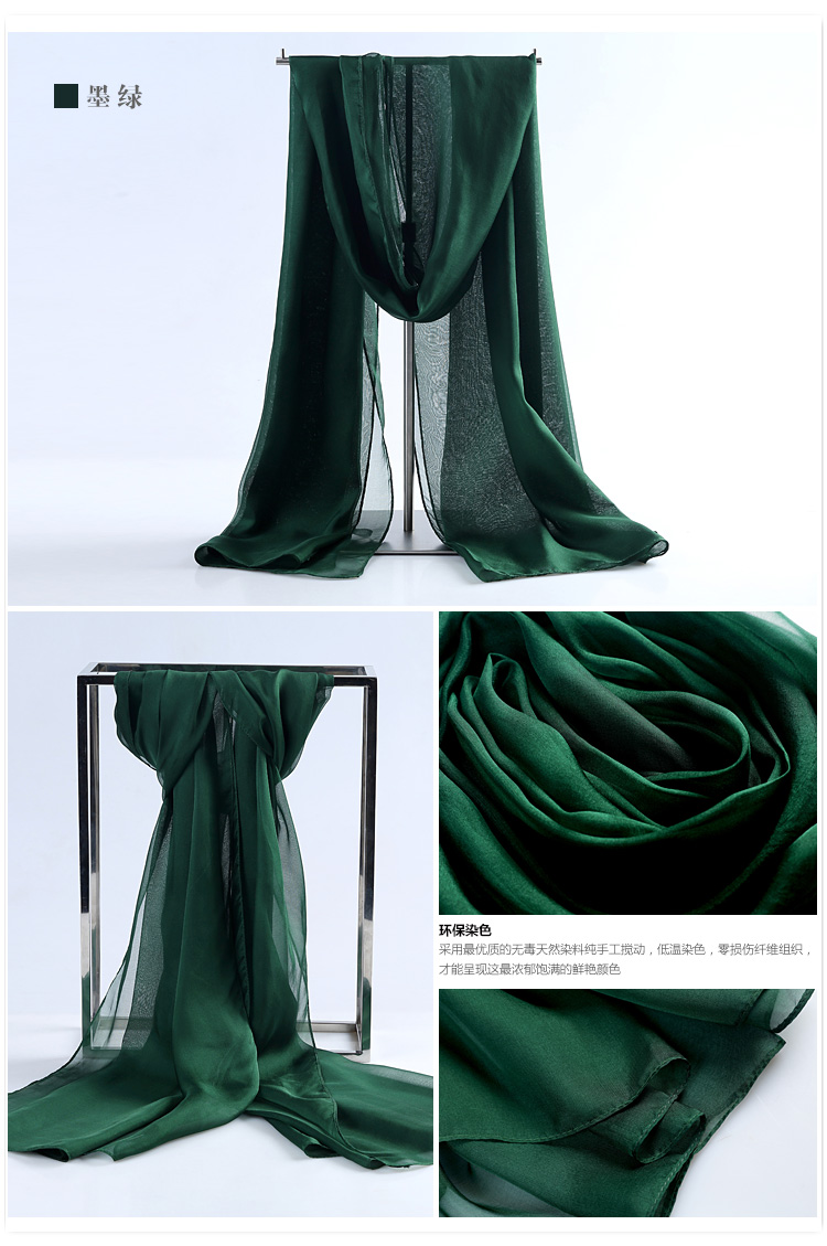 Autumn And Winter Long Silk Chiffon Scarves Big 100% Silk Scarves All-match Solid Color Scarf