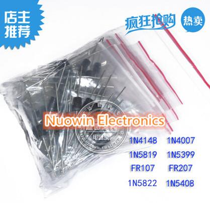 Гаджет  Free shipping 1N4148 1N4007 1N5819 1N5399 1N5408 1N5822 FR107 FR207 8 values 100pcs  Diode Assorted Kit None Электронные компоненты и материалы