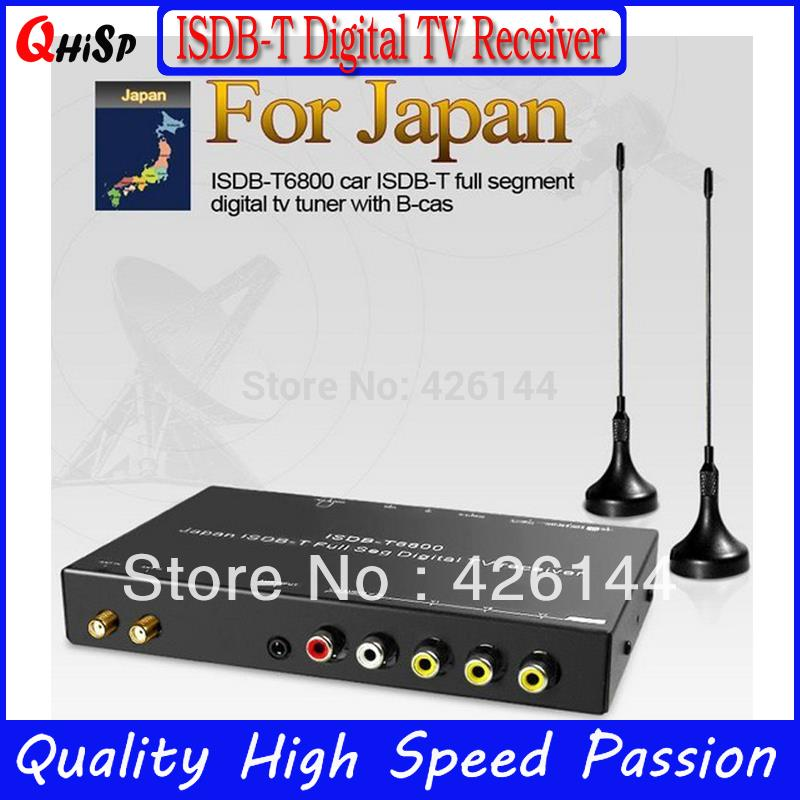 2015 New Smart Tv Box Sale Hot Included Isdb-t6800 Car Isdb-t Full Segment Digital Tv Tuner With B-cas For Japan(China (Mainland))
