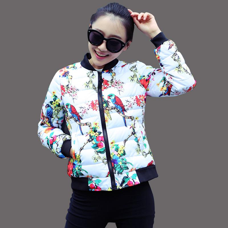 Верхняя одежда куртки женские доставка