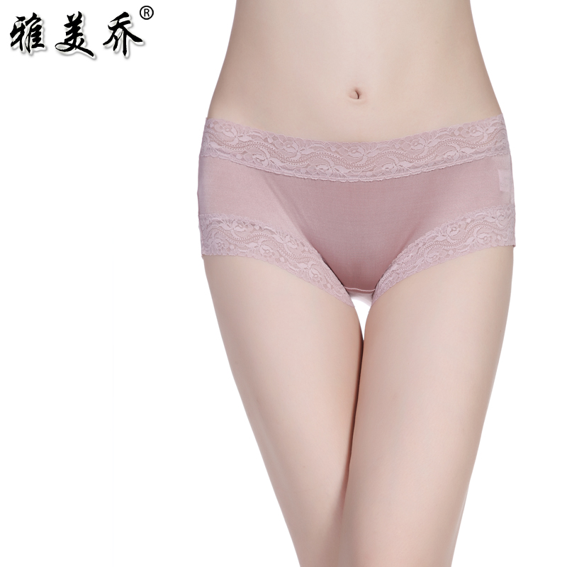 Popular Silk Underwear Women's-Buy Cheap Silk Underwear Women& ...