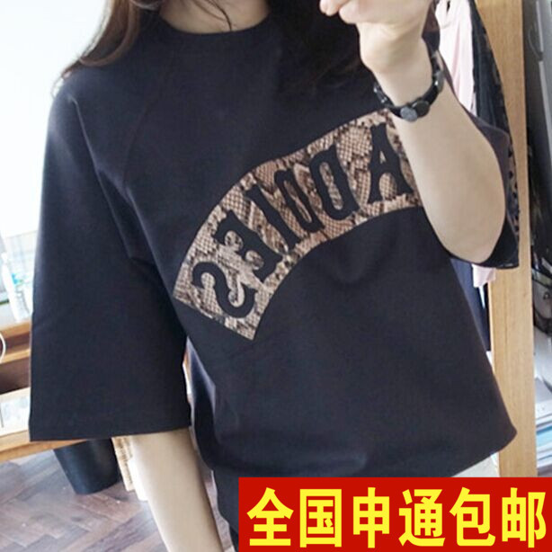 summer 2015 new large size ladies comfortable leisure round collar letters printed cotton short sleeve T-shirt - shuijingling store