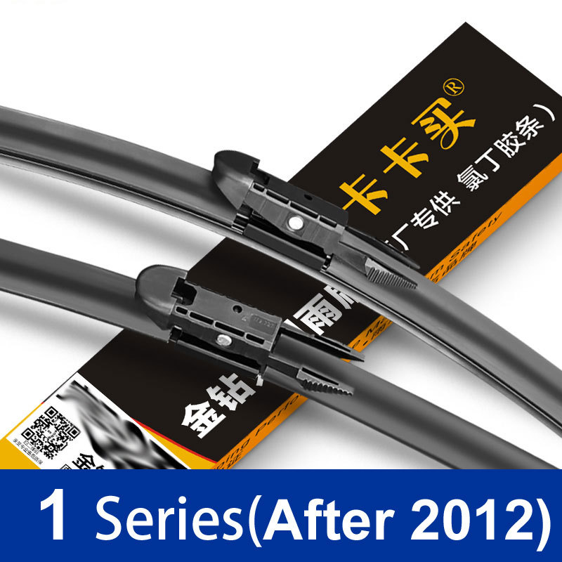 2 pcs New arrived car Replacement Parts Car front windshield wiper blade for BMW 1 Series