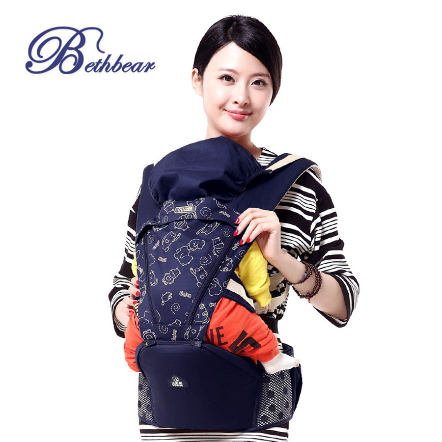 2016 Multifunctional Baby Sling Baby Products Reviews