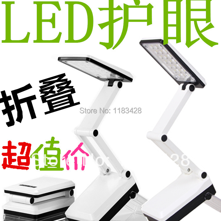 LED charging small folding desk lamp eye light led folding small table bulb student lamp ofhead office light(China (Mainland))