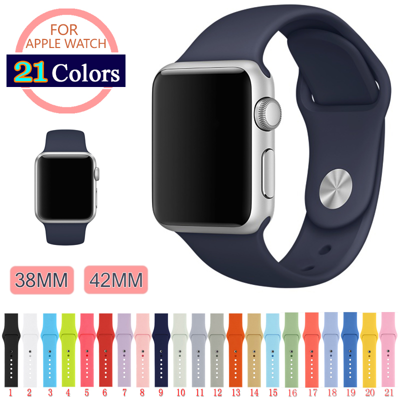 42 140 M/L Silicone Colorful Watch Band With Connector Adapter For Apple Watch Strap For iWatch Sports Buckle Bracelet 15 Colors(China (Mainland))
