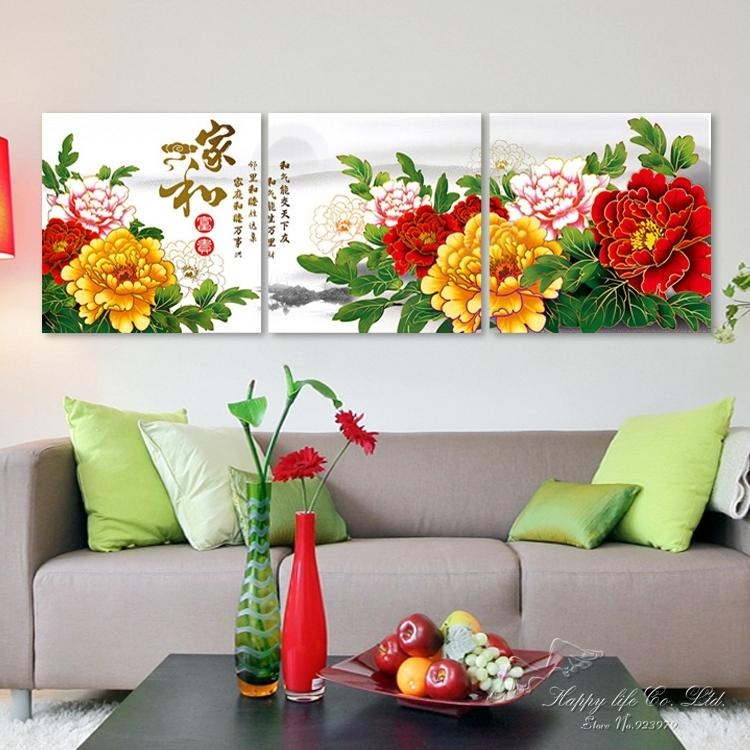 3 panel modern art Modern oil Painting Home Decorative wall Art Paint Canvas Print peony happpy family - Happy life store Co. Ltd.