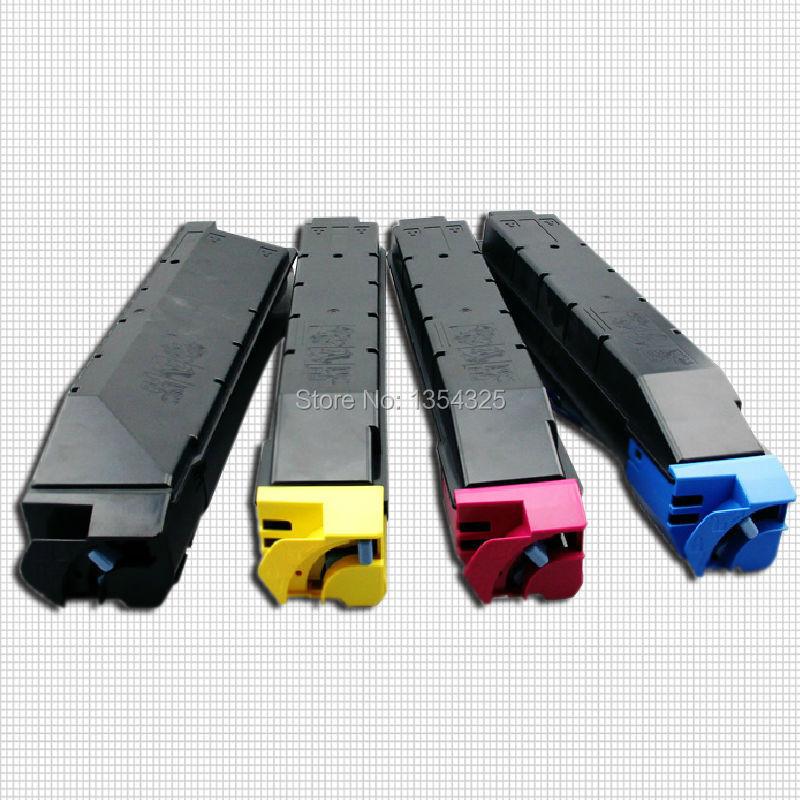 4PC Lot Compatible For Kyocera TASKalfa 4551ci color toner cartridge TK 8505 TK 8507 TK 8509