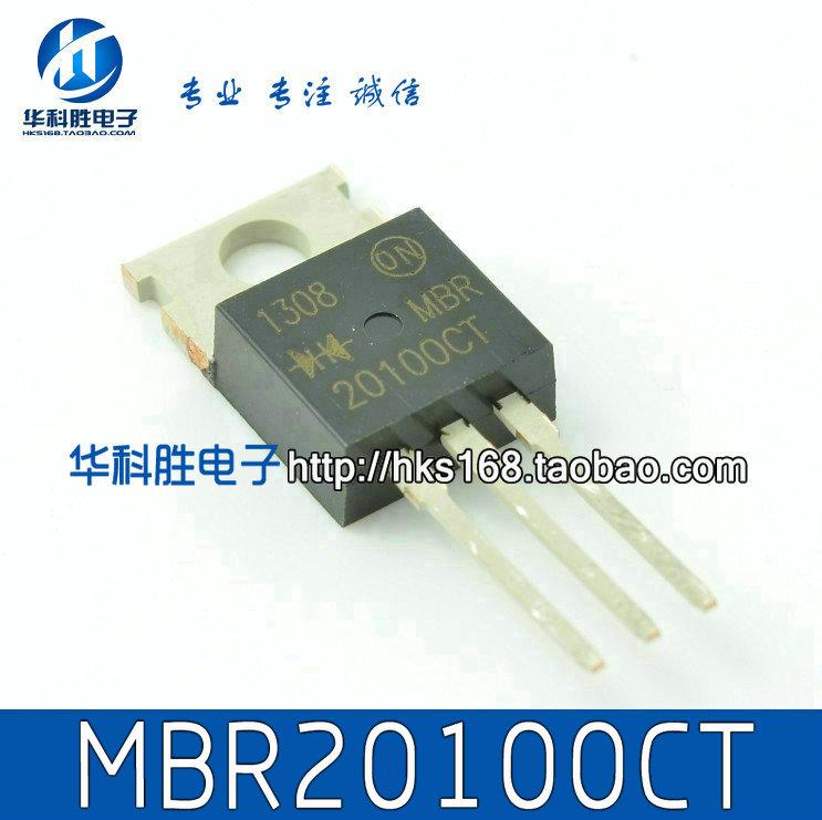 Shipping Free new 20100CT MBR20100CT Schottky rectifier diode (Jin Shutou)(China (Mainland))