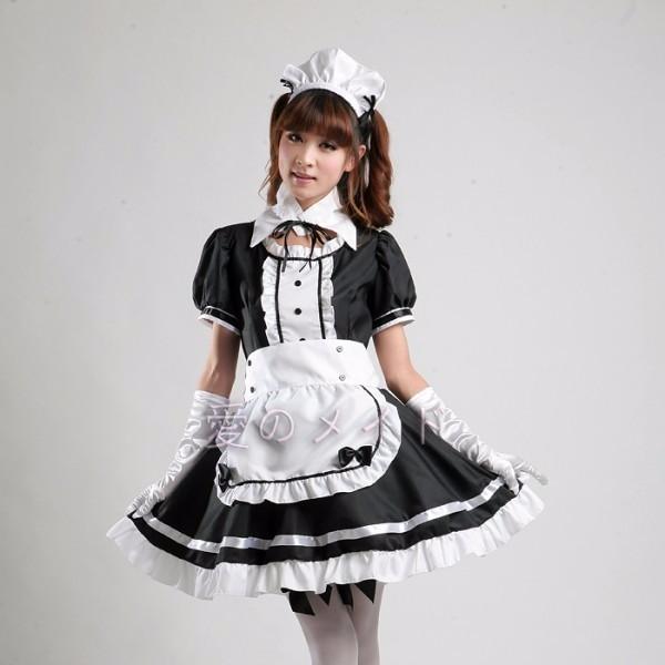 DB23978 sissy maid uniform-6