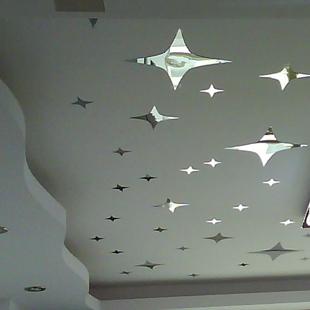 Adesivos de parede adesivos de parede 3d espelho acr lico for Miroir au plafond