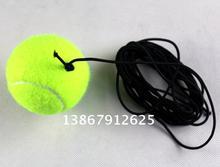 Belt line tennis training elastic rubber band ball tennis training tennis balls(China (Mainland))
