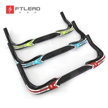 Buy New future arrival Road bicycle carbon rest handlebar TT style triathlon Fixed Gear trial carbon bike handlebar 31.8*400-440mm for $33.65 in AliExpress store