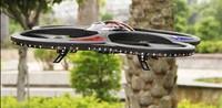Детский самолетик New 2015 RC 2.4g 4ch 6Axis 360 a046