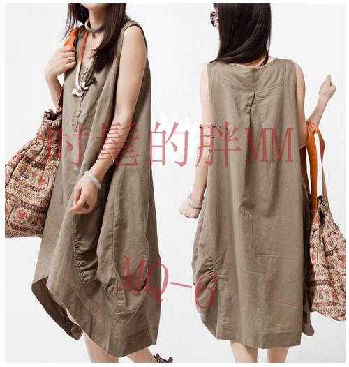 Женское платье Brand new 2015 xl/6xl 646 женское платье brand new 2015 xl 6xl 646