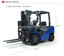 KDW alloy engineering car model 1:20 Diecast Forklift Truck Toy Popular Brinquedos Carros Model Cars for Collectors(China (Mainland))