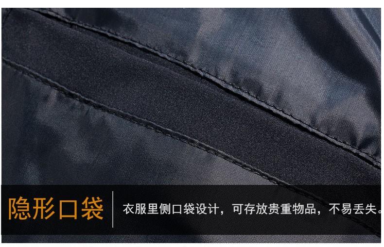 Скидки на 9XL 8XL 7XL 6XL 5XL 2016 Зима Согреться Пальто Случайные мужская Пуховик мужской бренд 100% Полиэстер Длинный отрезок Пальто Куртки мужчины