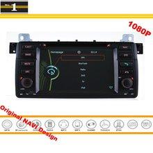 MG 7 2007~2010 - Car GPS Navigation Stereo Radio CD DVD Player 1080P HD Screen Original Design System CONGHUA Eler Internation Co., Ltd. store