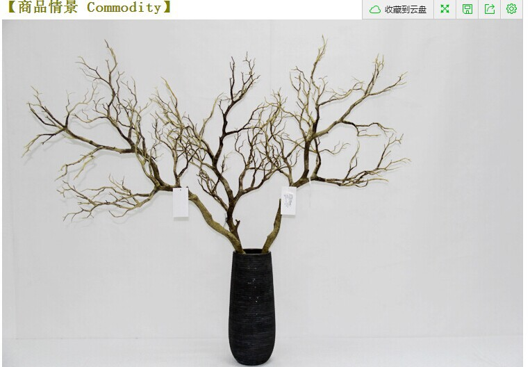 artificial large PVC tree branch latex high94cm real touch flower wedding bouquet - Neo Supermarket store
