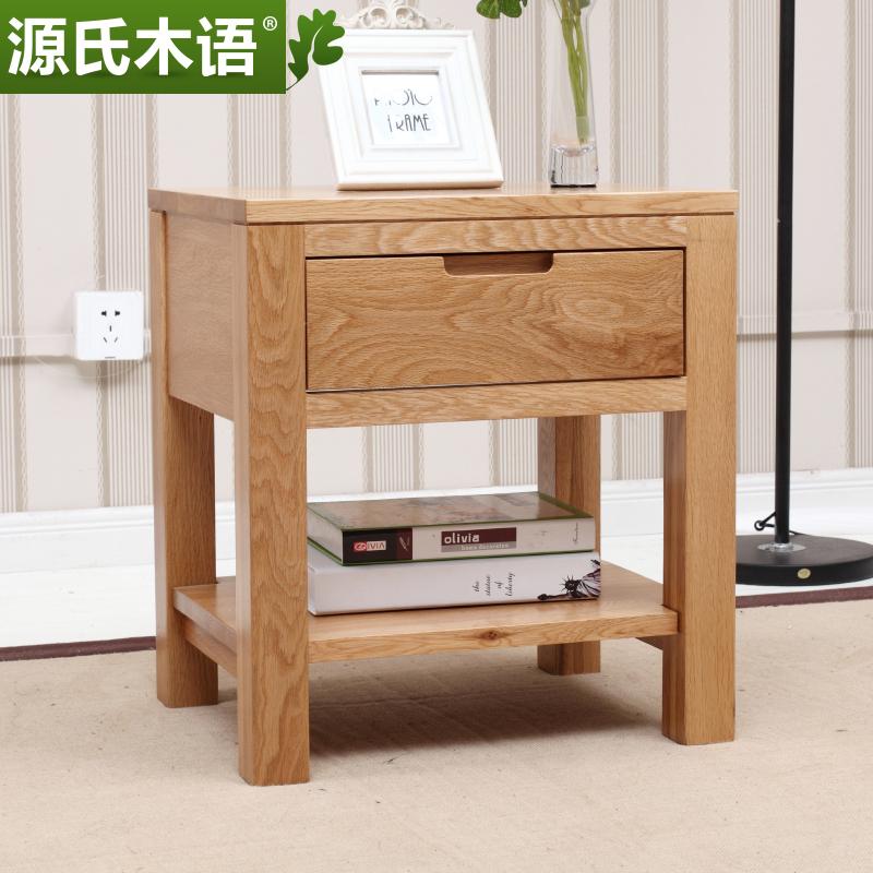 Genji Wooden Drawer Bedside Cabinet Lockers Language