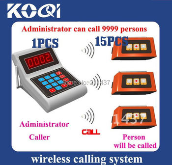 Queue alert system for notifing customers their service is ready ; Queue system with 15pcs pagers