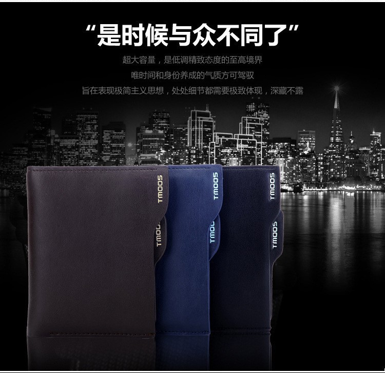Promotion! Free shipping , TMOOS wholesale ,men's walle Leather Wallet for men , purses hot fashion Free shipping(China (Mainland))