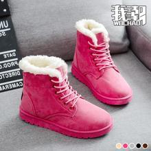 Señora nueva estudiante encaje exterior botines zapatos mujer otoño invierno nieve plana botas chicas moda plataforma punta redonda botas de algodón 30(China (Mainland))