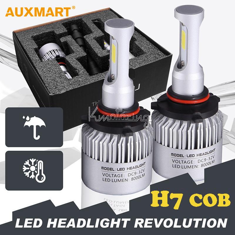 Auxmart H7 72W COB LED Car Headlight Bulb Pure White 6500K 8000LM Driving Headlight All In One Single beam Fog Head lamp 12v 24v(China (Mainland))