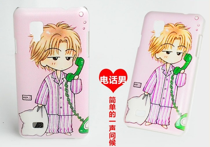 hot sale love couples phone girl pajamas boy hard plastic case cover for Koobee A5300 TALK 5H(China (Mainland))