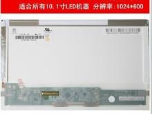 10.1 -inch Netbook Tablet PC LCD internal display screen N101l6-L02(China (Mainland))