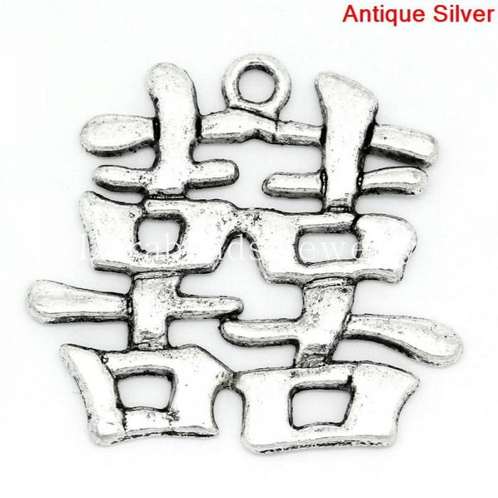 Charm Pendants Chinese Character Double Happiness Marriage Wedding Decoration Antique Silver 3.2x3.4cm,10PCs (K10182)(China (Mainland))