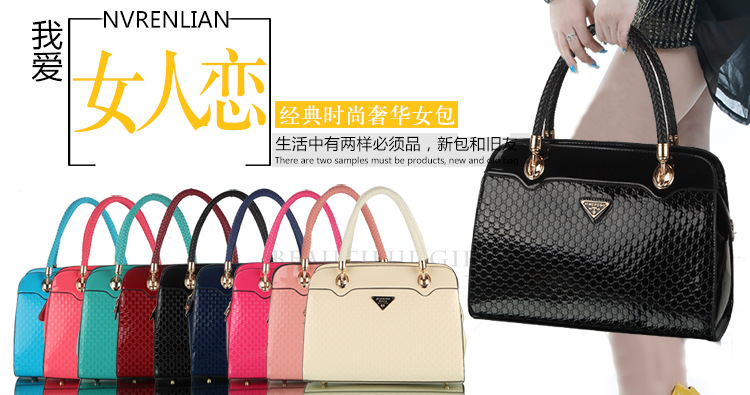 2015 High-quality HandbagThe  Patent Leather  Shoulder Messenger Bag