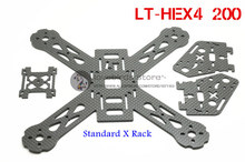 DIY mini drone pure carbon fiber quadcopter frame LT HEX4-200 The frame body and wing arms integrally molded unassembled