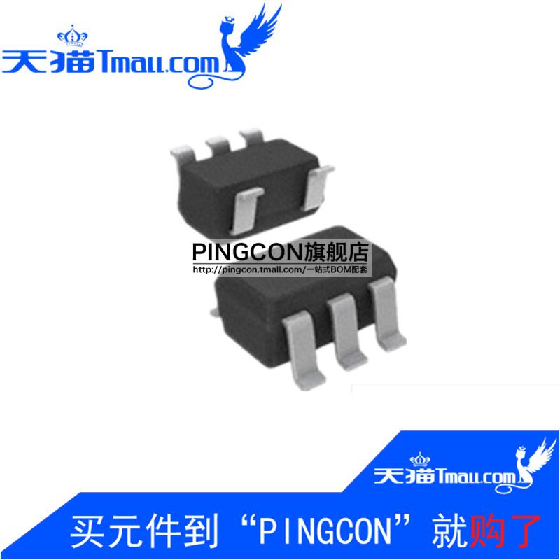 New original LT1761ES5-5 # TRPBF SOT23-5 100MA 5V LDO Regulator(China (Mainland))