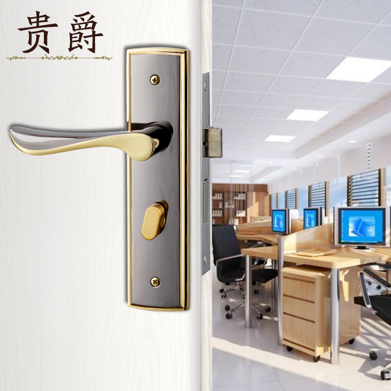 jazz interior door lock your bedroom door security locks aluminum handle wood bathroom door. Black Bedroom Furniture Sets. Home Design Ideas