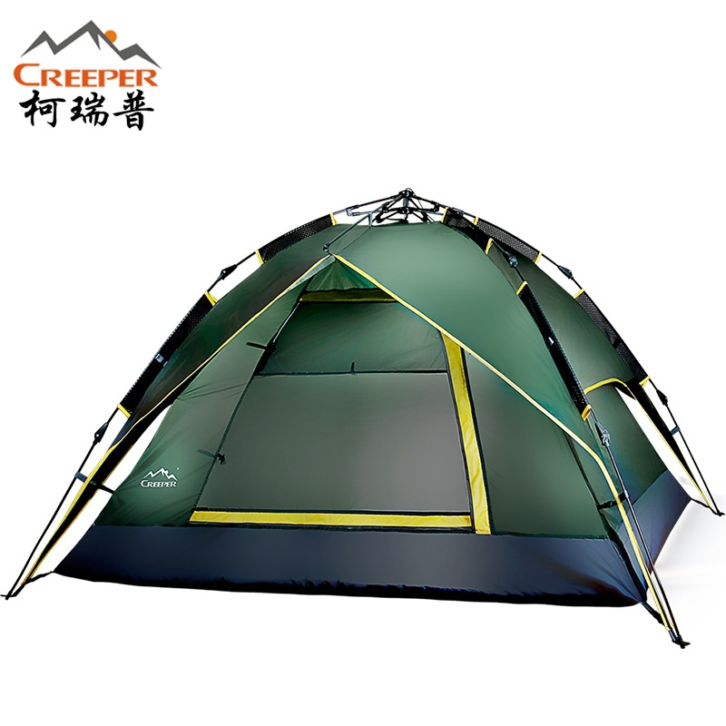 2 persons outdoor tent camping automatic rainproof Camping Tent double layer