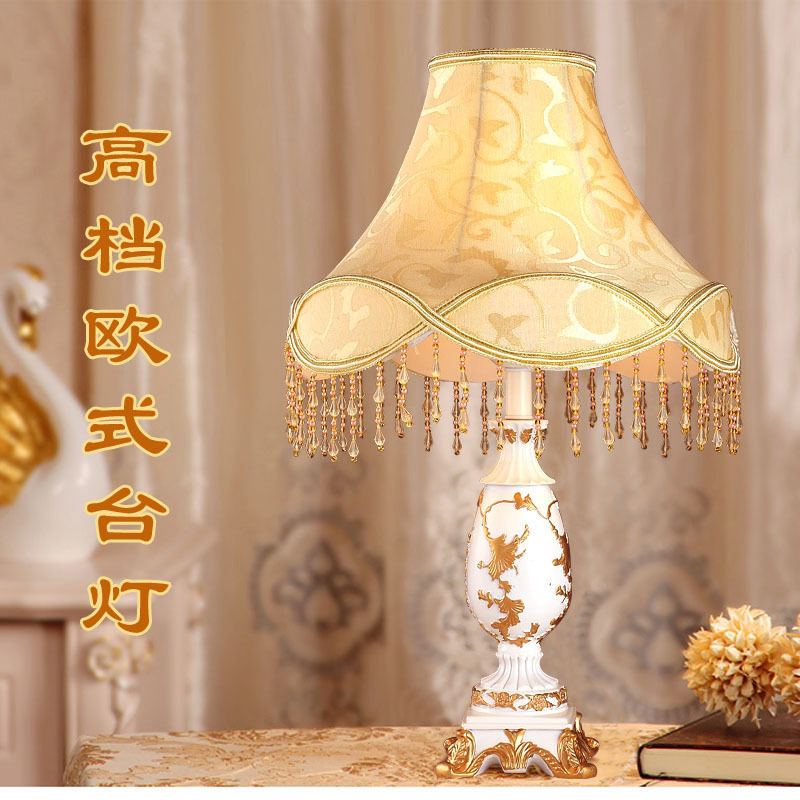 Continental Led Table Lamp Rustic Living Room Bedroom Led