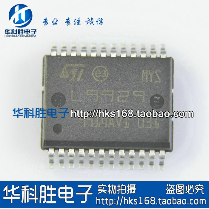 L9929 Free automotive electronics IC integrated circuit Shipping(China (Mainland))