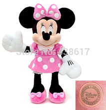 Free Shipping Original Mickey Minnie Mouse Pelucia Toys 50cm Minnie Plush Pink Dress Stuffed Animals Dolls For Kids Girls Gifts(China (Mainland))