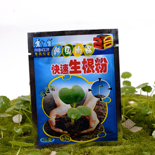 Rapid Abt Rooting Agent Flowers For Transplanting Fertilizer Plant Growth To Improve The Survival Rate(China (Mainland))