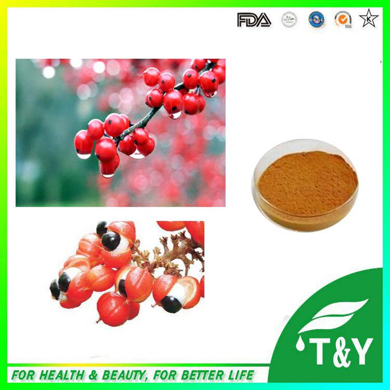 Top Sale High Quality Organic Guarana Extract 500g<br><br>Aliexpress