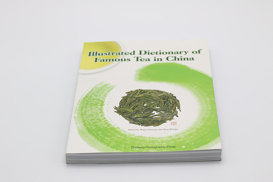 Black Tea Bags West Lake Xiaoya 3g*10bags get free tea book the Illustrated Dictionary of Famous Tea in China(China (Mainland))